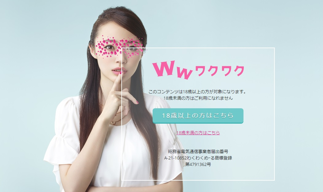 wakuwakutop - 【安全第一】周囲にバレないように人妻のセフレと付き合う方法